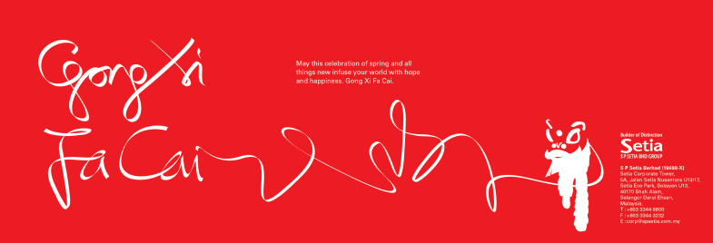 S P Setia Corporate Greetings (Chinese New Year)