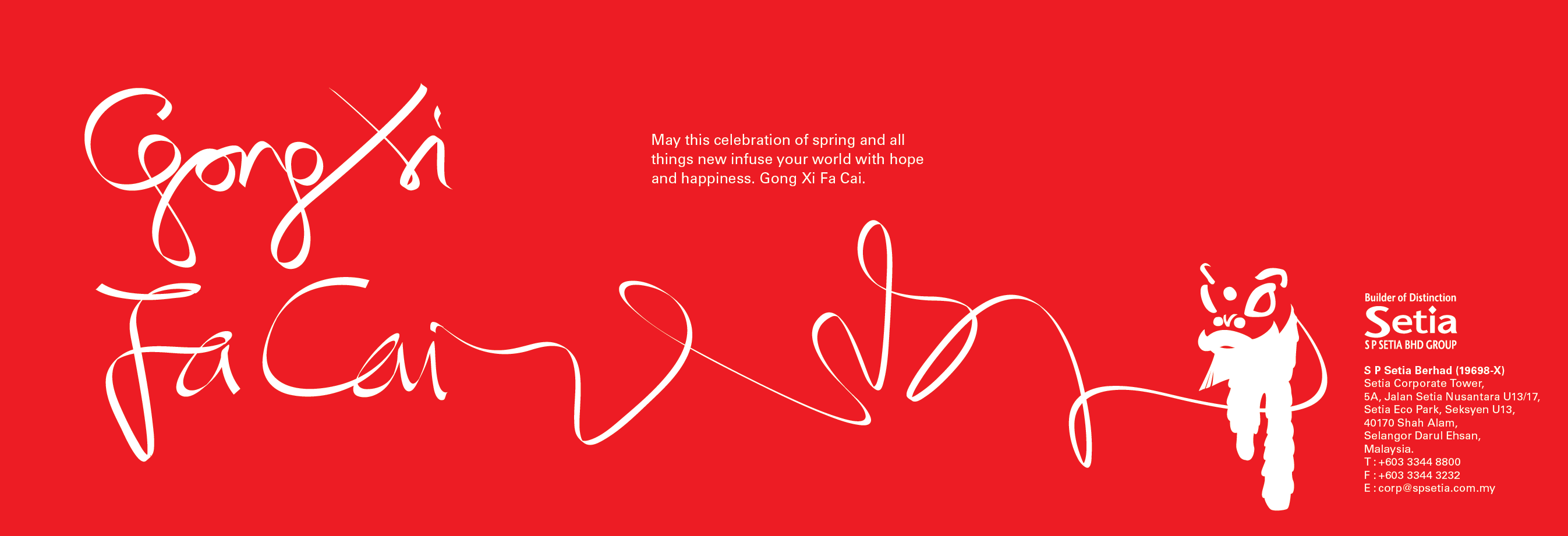 s p setia corporate greetings chinese new year