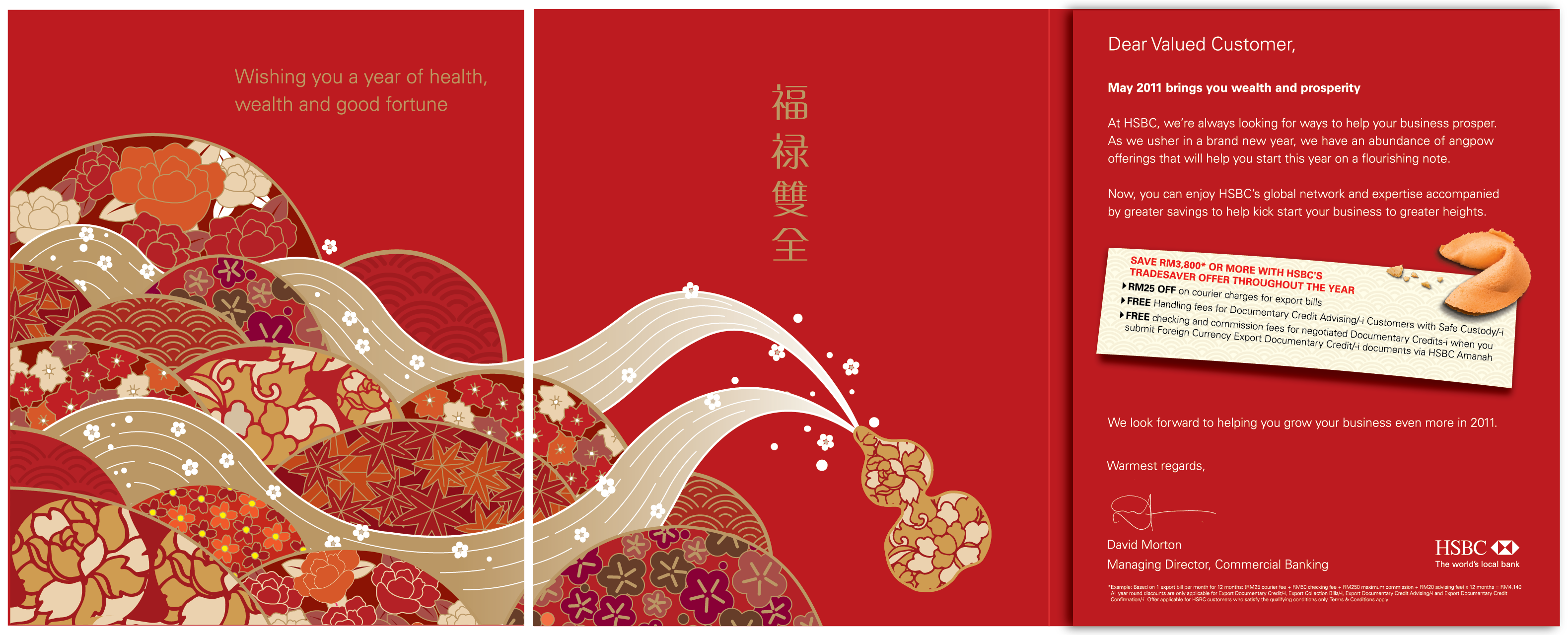 HSBC Chinese New Year Direct Mailer