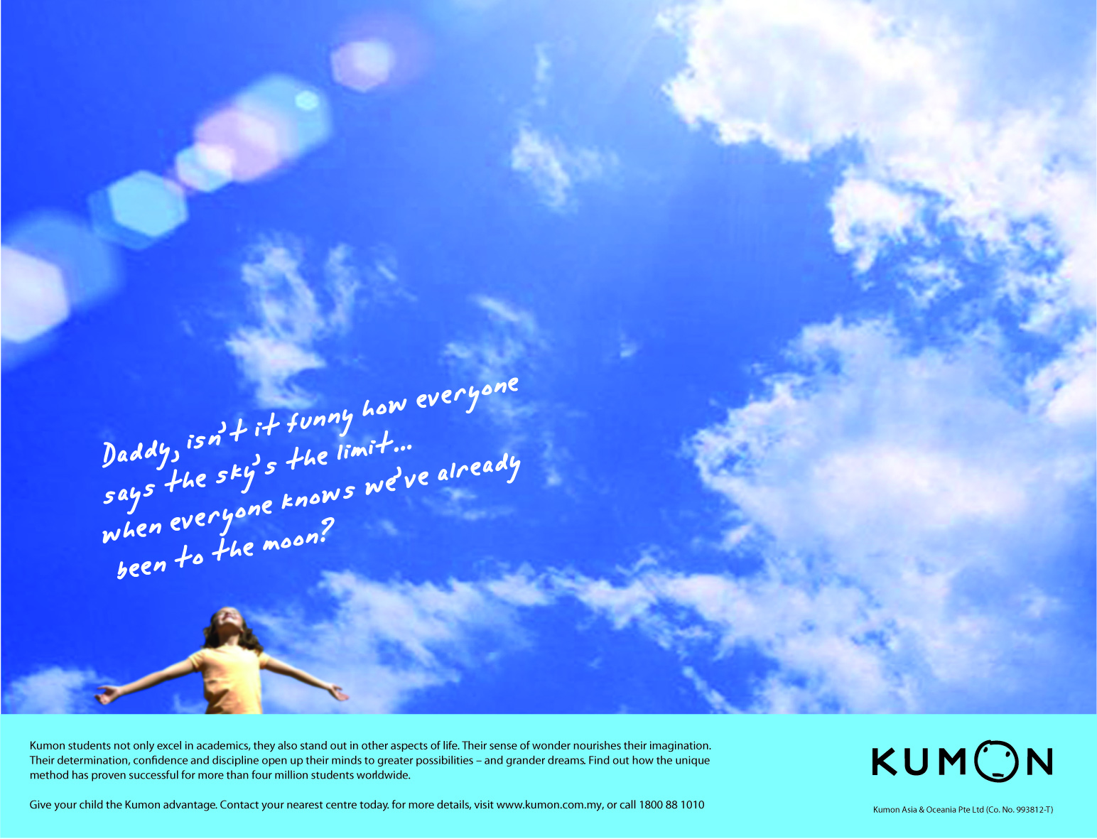 Kumon Thematic Print Advertisement - Sky